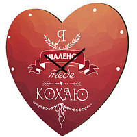 Настенные часы в форме сердца Я шалено тебе кохаю 36х36 см красные (CHS_P_16L033)