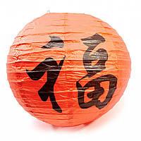 """Фонарь красный бумажный """"Иероглиф счастья"""".Китайский фонарик. (d-30 см)"""