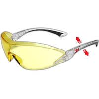 Защитные очки комфорт, желтые 3М 2842