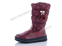 Новая коллекция зимней обуви оптом. Детская зимняя обувь бренда GFB ( Канарейка) для девочек c1e331e7775