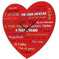 """Часы в форме сердца """"Я тебе кохаю!"""""""