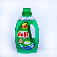 Гель для стирки  белого и светлого Dalli Activ   1.1L 20st