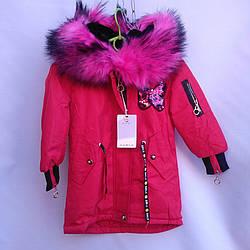Детская куртка (пальто) 110-134 Тройка-Зима 102529