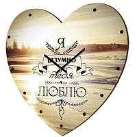 Настенные часы в форме сердца Я безумно тебя люблю 36х36 см (CHS_P_16L057)