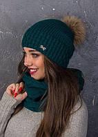 Зимний набор, шапка с натуральным бубоном и снуд труба