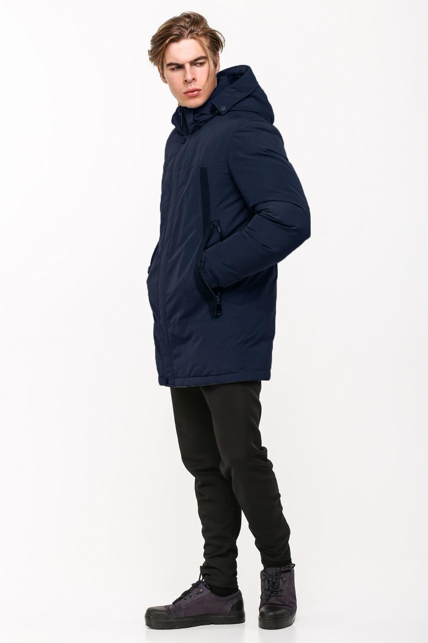 Зимняя мужская куртка в стиле кэжуал SOT17-M1189 синяя (#404)
