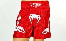 """Шорты для тайского бокса """"VENUM Red"""""""