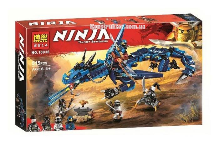 "Конструктор Bela 10936 ""Вестник бури"" Ниндзяго,  528 деталей. Аналог Lego Ninjago 70652"