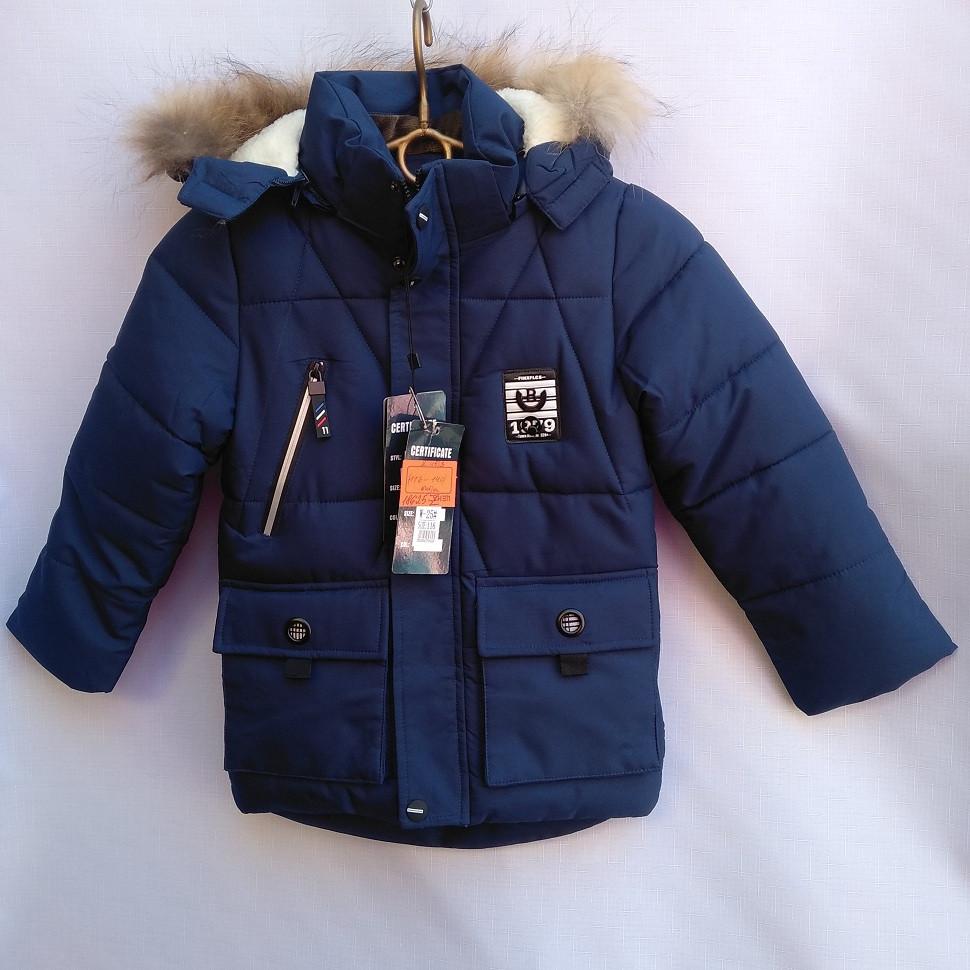 Детская куртка 116-140 Зима 6251979
