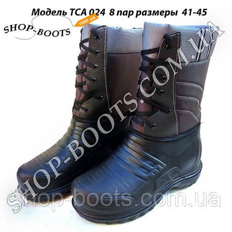 Мужские бахилы без вставки на шнуровке в середине с мехом. 8 пар. Размеры 41-46. Модель ТСА 024, фото 2