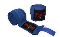 Бинты боксерские хлопок с эластаном Everlast BO-3729 3м синие