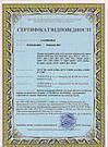 Фекальный насос чугунный корпус с ножами WQD 2.5 (ForWateR) + шланг 25м + сертификат Польша, фото 3