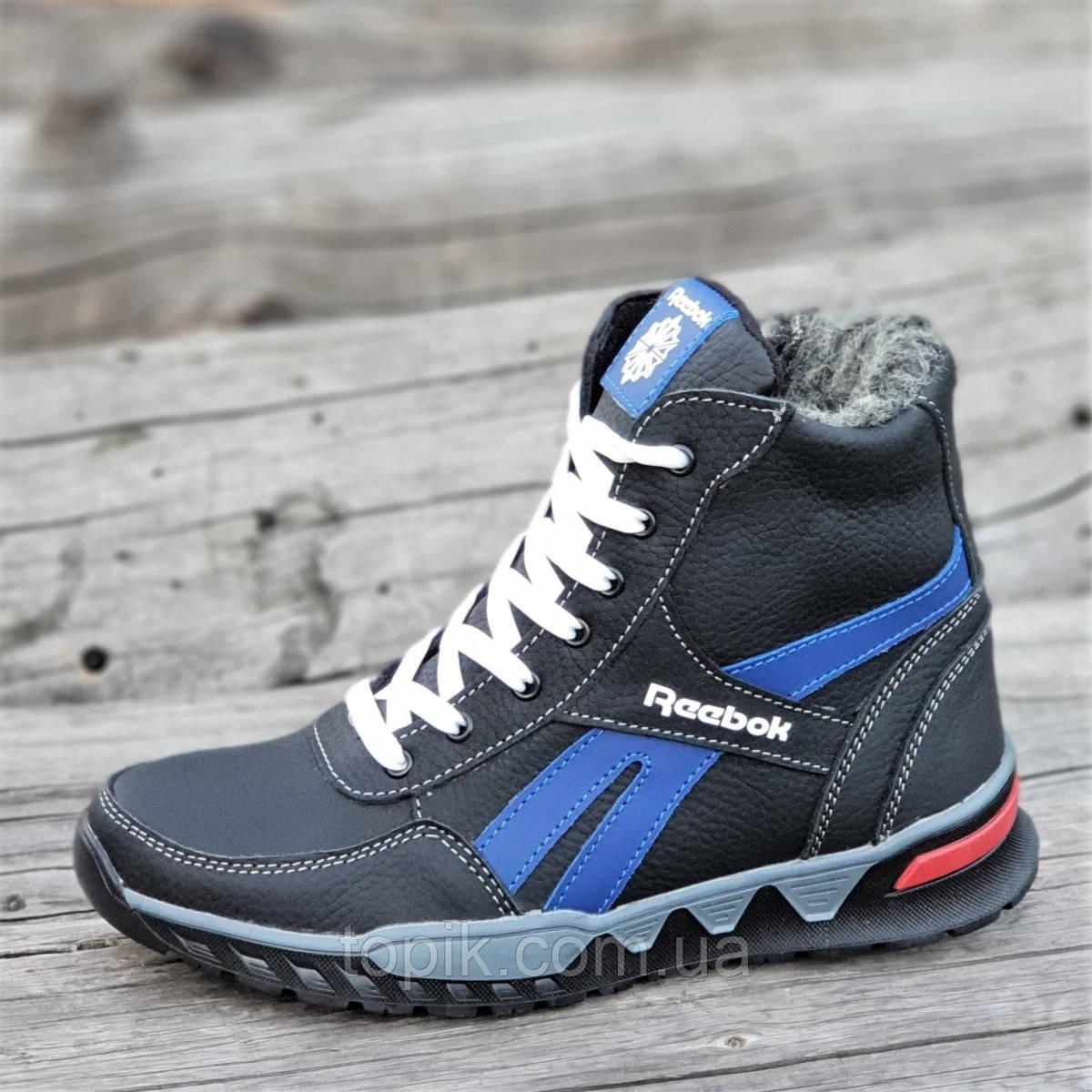 Подростковые зимние высокие кроссовки ботинки Reebok реплика мужские кожаные черные на меху (Код: 1255)