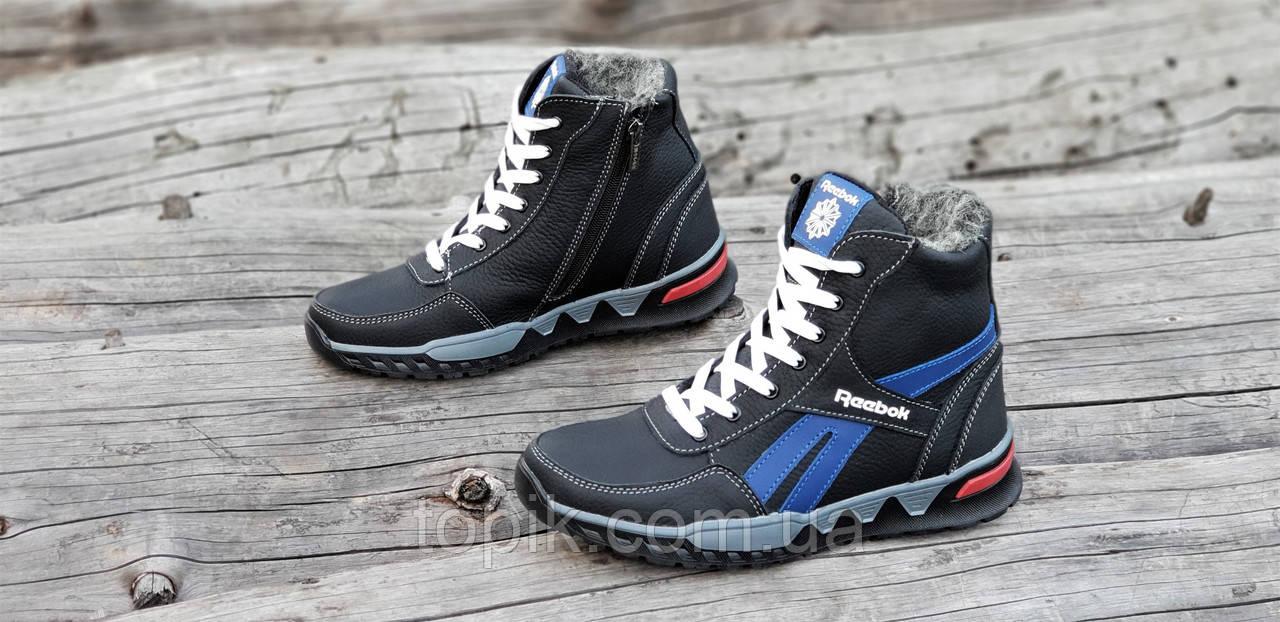 a2f2a3f74b7a ... Подростковые зимние высокие кроссовки ботинки Reebok реплика мужские кожаные  черные на меху (Код  1255 ...