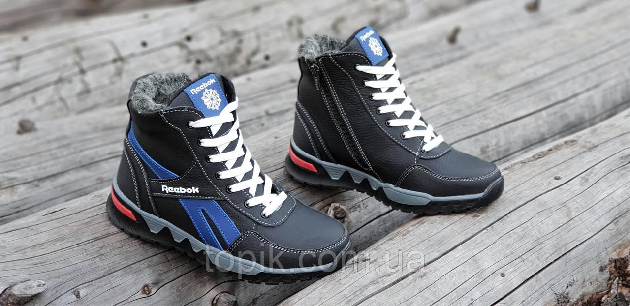 ... Подростковые зимние высокие кроссовки ботинки Reebok реплика мужские кожаные  черные на меху (Код  1255 ... 3d3bdc2f0deb3