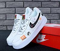Мужские кроссовки Nike Air Force 1 Low Just Do It Pack White. Живое фото (Реплика ААА+)
