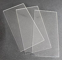 Пластины из орг. стекла для рукоделия (100х50мм). Толщина 1,1мм