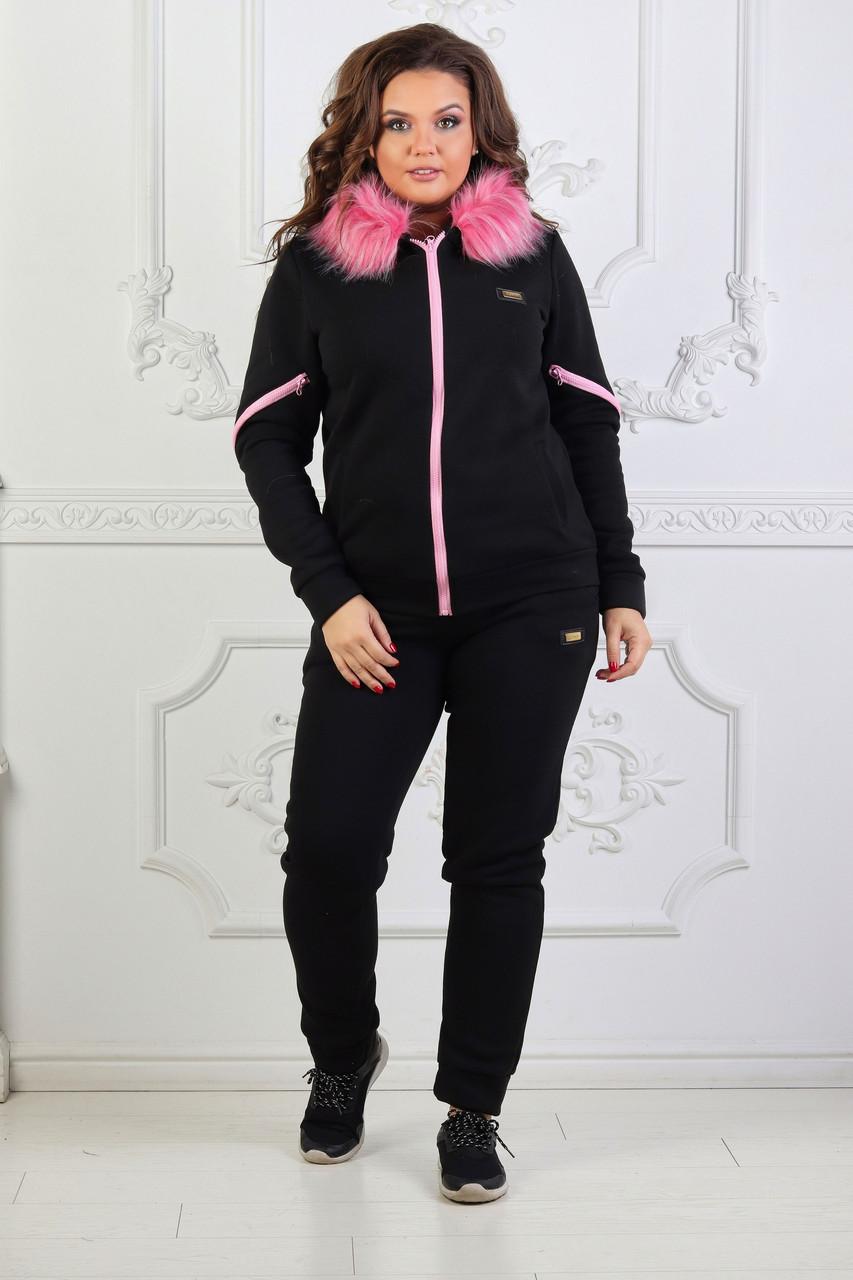 """Женский утепленный спортивный костюм больших размеров """" Розовый мех """" Dress Code, фото 1"""