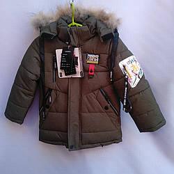 Детская куртка 104-128 FSD Зима 750512