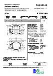 Герметичный поршневой компрессор AEZ1365Y Tecumseh, фото 4