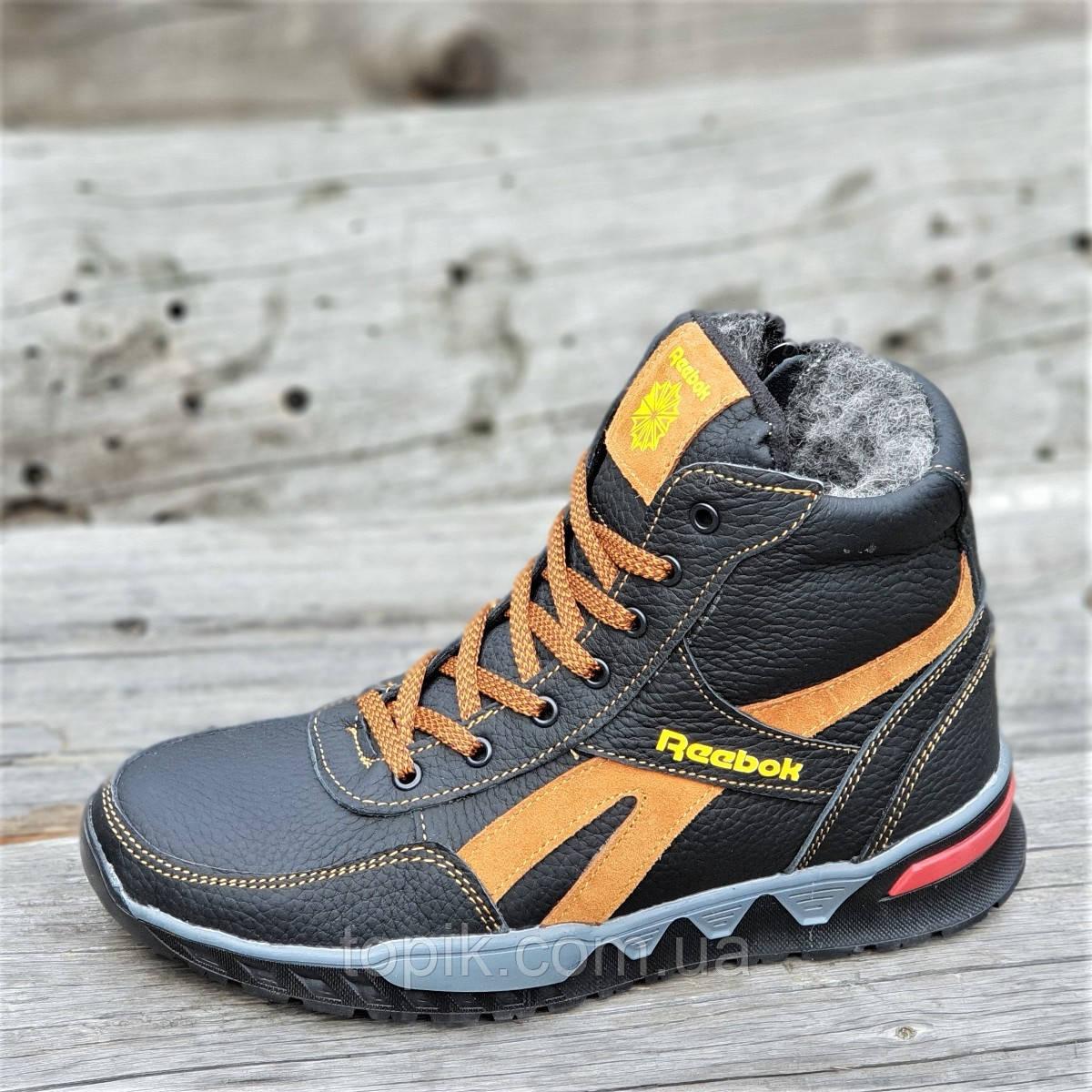 Подростковые зимние высокие кожаные кроссовки ботинки Reebok рибок реплика мужские черные мех (Код: 1256)