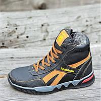 e7a3459c8 Подростковые зимние высокие кожаные кроссовки ботинки Reebok рибок реплика  мужские черные мех (Код: 1256