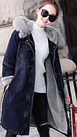 Тёплая джинсовая куртка с натуральным мехом