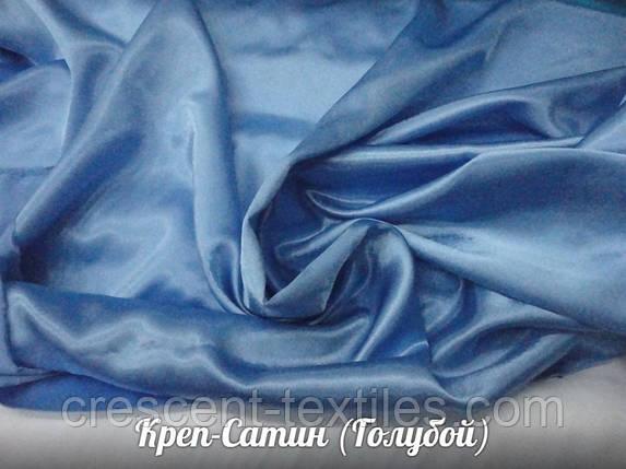 Креп-Сатин (Голубой), фото 2