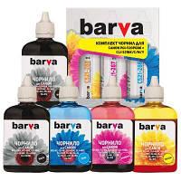 Чернила BARVA Canon PGI-520PGBK + CLI-521BK/C/M/Y (5x90 г) SET (CPGI520-5-090-MP)