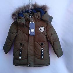 """Детская куртка """"В"""" 98-128 Зима 650259"""