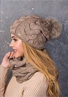 Набор женский шапка с натуральным бубоном и снуд труба