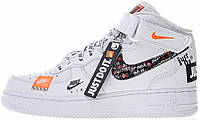 Мужские высокие кроссовки Nike Air Force 1 Mid Just Do It White Найк Аир Форс белые