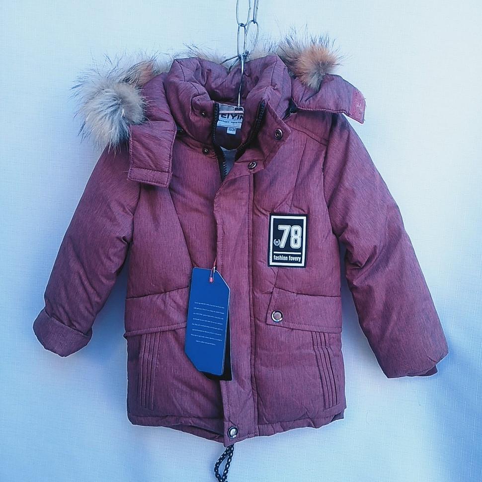 """Детская куртка 86-116 Зима """"78"""" 455324"""