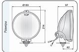 Фара дальнього світла Ø 183 мм Wesem HOS2.38810 з габаритом LED RING блакитна, фото 4