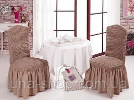 Чохли для стільців кавові, 6 шт, Туреччина