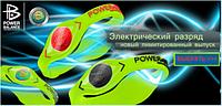 VOLT Silicone ЭЛЕКТРА Power Balance НОВАЯ СЕРИЯ, фото 1
