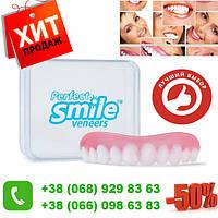 Торопитесь! Съемные виниры для зубов Perfect Smile Veneers! Скидка 50%!