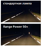 Автолампа Narva H1 12 V 55W P14.5s RANGE POWER +50 48334, фото 2