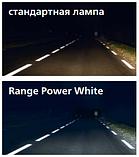 Комплект автоламп Narva H7 12V 55W PX26d RANGE POWER WHITE TWIN SET 48607, фото 2