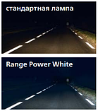 Комплект автоламп Narva H1 12 V 55W P14.5s RANGE POWER WHITE TWIN SET 48641, фото 2