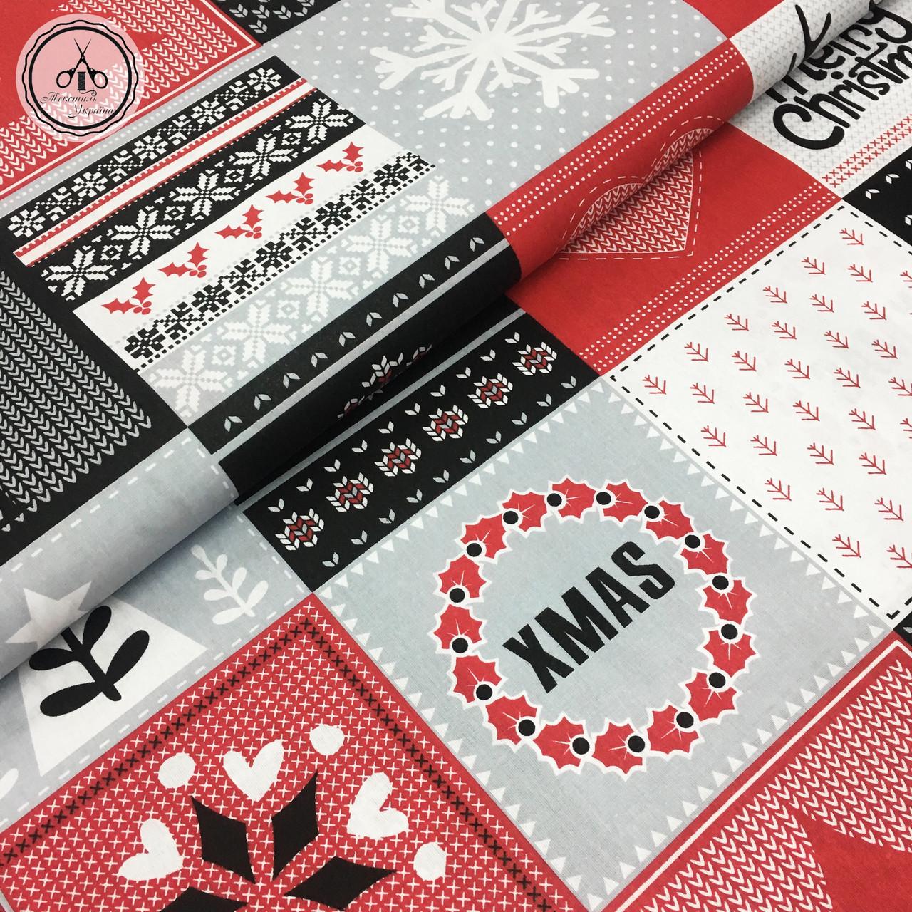"""Польская хлопковая ткань """"елки, снежинки на красных, черных, белых квадратах"""""""