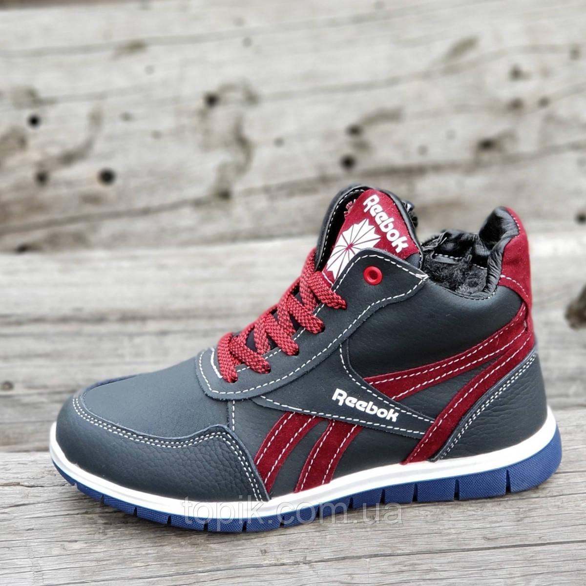 16b01760f Детские зимние кожаные ботинки кроссовки на шнурках и молнии черные  натуральный мех (Код: 1258