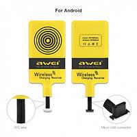 Qi приемники для беспроводной зарядки Awei S7 Wireless Micro USB for Android (0.8A)