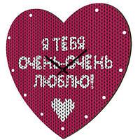 Настенные часы в форме сердца Я тебя люблю 36х36 см (CHS_P_16L079)