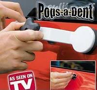Pops-a-Dent быстрое удаление вмятин с вашего автомобиля Попса дент