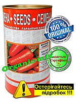 Морковь Шантане Ред Кор (Россия), банка 500 грамм