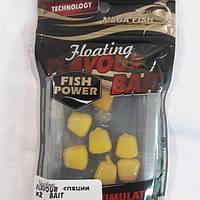 Плавающая силиконовая приманка кукурузас ароматом специй. Fish Power. flavour floating bait