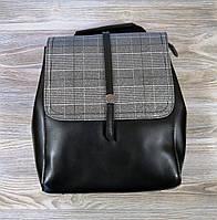 Женский стильный  рюкзак на клапане