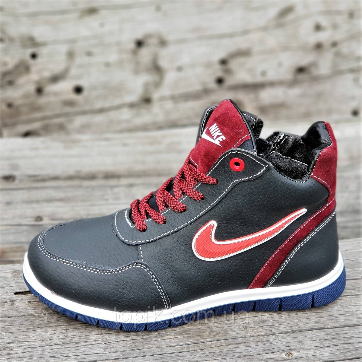 Зимние детские кожаные ботинки кроссовки на шнурках и молнии черные натуральный мех (Код: 1260)