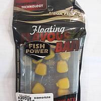 Плавающая силиконовая приманка кукуруза с ароматом конопли. Fish Power. flavour floating bait